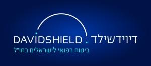 """דיויד שילד ביטוח חו""""ל Davidshield"""
